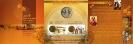 เหรียญกษาปณ์ที่ระลึก 150 ปี โรงกษาปณ์