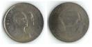 เหรียญ 1 บาท ที่ระลึก 8th ASEAN Game Bangkok 1978