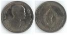 เหรียญ 5 บาท ที่ระลึก 100 ปี แห่งวันพระราชสมภพ มหาวชิราวุธ วันที่ 1 มกราคม 2524