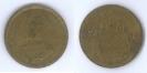 เหรียญ  25 สตางค์ พระบรมรูปรัชกาลที่ 9 - ตราแผ่นดิน พ.ศ. 2500
