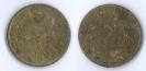เหรียญ  10 สตางค์ พระบรมรูปรัชกาลที่ 9 - ตราแผ่นดิน พ.ศ. 2500