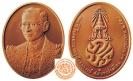 เหรียญพระบรมรูปพระบาทสมเด็จพระเจ้าอยู่หัว ฯ ที่ระลึก 100 ปี โรงพยาบาลจุฬาลงกรณ์ สภากาชาดไทย