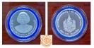 เหรียญกษาปณ์ที่ระลึกเฉลิมพระเกียรติสมเด็จพระเทพรัตนราชสุดาฯ สยามบรมราชกุมารี