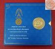 เหรียญที่ระลึกเฉลิมพระเกียรติ พระบาทสมเด็จพระเจ้าอยู่หัว ภูมิพลอดุลยเดช ทรงเจริญพระชนมพรรษา 88 พรรษา