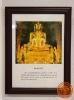 รูปพระพุทธชินสีห์
