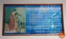 ภาพโปสเตอร์พระบรมราโชวาทในพระบาทสมเด็จพระเจ้าอยู่หัว