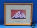 ภาพจำลองภูเขาไฟที่ระลึก