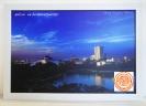 ภาพถ่าย ศูนย์ภาษา มหาวิทยาลัยราชภัฏนครปฐม