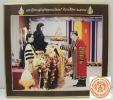 ภาพ ดร.กฤษณพงศ์ กีรติกร รับพระราชทานโล่เกียรติยศ