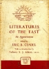 Literatures of the East