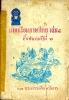 แบบเรียนภาษาไทย เล่ม 4 ชั้นประถมปีที่ 6