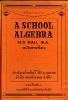 หนังสือประกอบการเรียนวิชาพีชคณิต