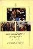 สมเด็จพระบรมโอรสาธิราชฯ สยามมกุฎราชกุมาร เสด็จพระราชดำเนินเยือนสาธารณรัฐประชาชนจีน